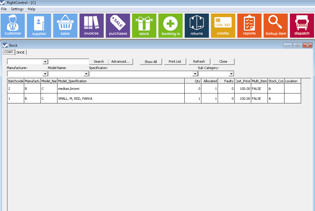 inventory management software inventory database screen